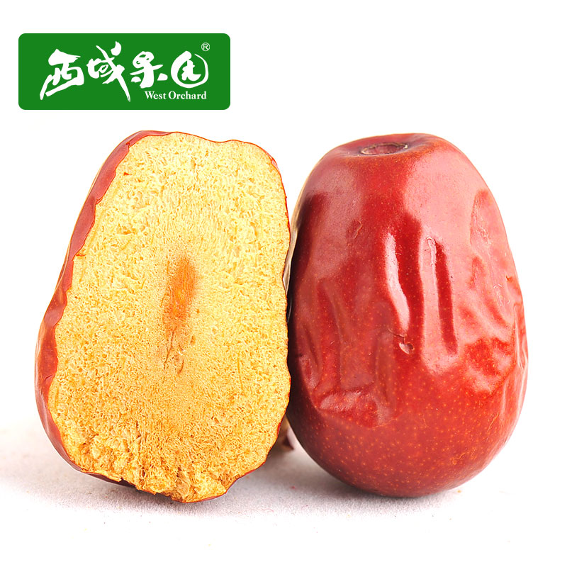 West Orchard Jujube