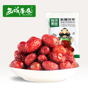 West Orchard Fresh Grey Jujube