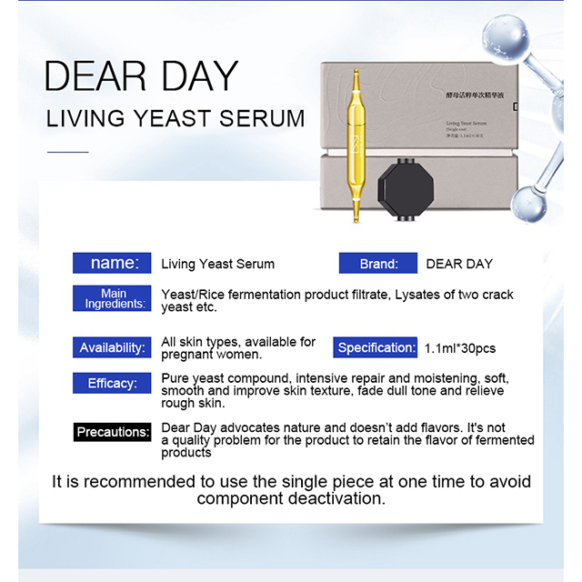 Dear Day Yeast Extract Essence (Single-use)